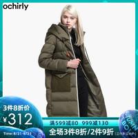 3件8折 欧时力新女秋冬连帽长款拼接纯色长袖羽绒外套1JZ3334280