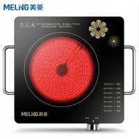 Meiling 美菱 MZ-DA2208 电陶炉