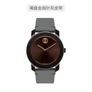 MOVADO 摩凡陀 BOLD 3600455 男士时装腕表 *3件