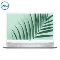 DELL 戴尔 灵越5000 fit 笔记本电脑 (银色、14.0英寸、i5-10210U、512G SSD、8GB、GeForce MX 250、1920×1080)