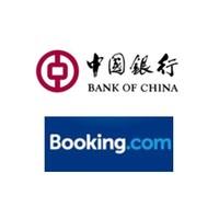 中国银行 X 缤客 预订酒店享返现