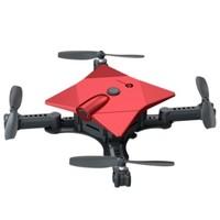 FLYMOUSE 折叠无人机720p高清航拍 遥控飞机