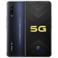 vivo iQOO  Pro 智能手机 5G版 12GB+128GB 竞速黑