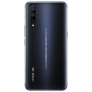 vivo iQOO  Pro 智能手机 5G版 (12GB、128GB、全网通、竞速黑)