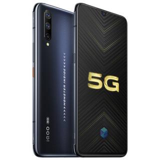 vivo iQOO Pro 5G版 智能手机 8GB+128GB 5G全网通 竞速黑