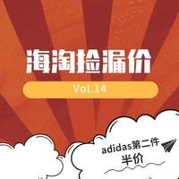 阿迪球鞋Crazy BYW低至245元,华硕灵耀ZenBook Flip翻转本入手真香好价~