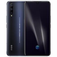 vivo iQOO Pro 智能手机 4G版 8GB+128GB 竞速黑