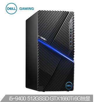 戴尔(DELL)G5 5090 智能电竞游戏 高性能强拓展 台式电脑主机(九代i5-9400 8G 512GSSD GTX1660Ti 6G独显)