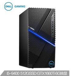 戴尔(DELL)G5 5090    九代i5-9400 8G 512GSSD GTX1660T