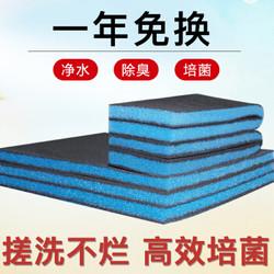 鱼缸过滤棉水族箱滤材 50X11X2CM魔力棉(2片装)