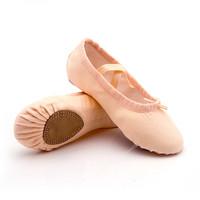 舞鑫级 儿童成人女舞蹈鞋