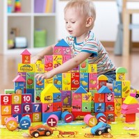Mtsori 儿童积木玩具 桶装 100粒多远认知积木