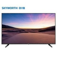 SKYWORTH 创维 55E33A 55英寸 4K液晶电视