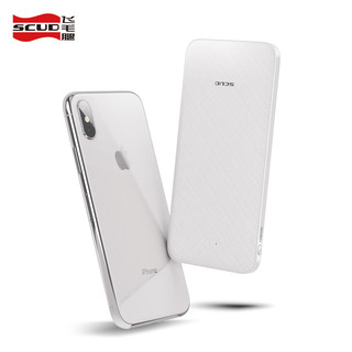 飞毛腿轻薄移动电源 苹果专用充电宝5V2A安卓手机10000毫安官方正品