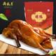 月盛斋 北京烤鸭 1000g 49元包邮(需用券)