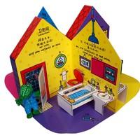 乐乐趣 儿童3d童书 鳄鱼先生立体游戏屋