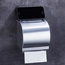优勤 卫生间纸巾盒厕所纸巾架浴室厕纸盒擦手纸盒卷纸盒太空铝免打孔 亮光-半圆普通款