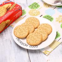 Mcvitie's 麦维他 全麦消化饼干 120g