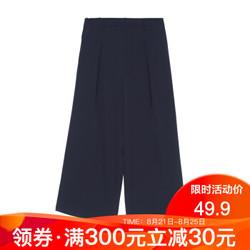 Baleno班尼路女装 时尚新款雪纺阔腿裤 休闲七分裤直筒裤 13B海军蓝 S