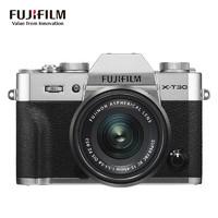 FUJIFILM 富士 X-T30 微单相机 套机(15-45mm)