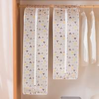 趣彩 可水洗衣物防尘罩 90*30*55cm