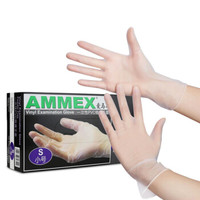AMMEX 爱马斯  一次性塑胶塑料手套 中号 100只 *4件