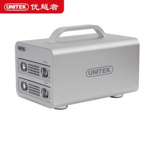 优越者2.5/3.5英寸四盘位磁盘阵列柜 USB3.0机械/SSD固态硬盘柜 笔记本外接RAID硬盘盒Y-3372SL