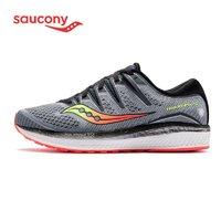 Saucony 索康尼 TRIUMPH胜利 S20462 男跑步鞋S20462