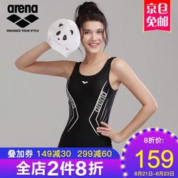 阿瑞娜泳衣 女士运动连体平角游泳衣 ins风保守修身显瘦 2019年新款 BKWT-黑白 2XL