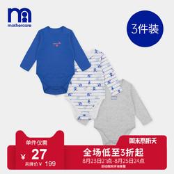 mothercare 婴儿哈衣 3件装
