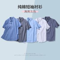 真维斯短袖衬衫男2019夏装新款男士纯棉牛津纺半袖男装港风白衬衣