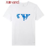 历史最低 凡客诚品(vancl)短袖T恤男 圆领男士短袖  山鸟叔 去看海 白色 XL