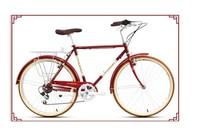 PHOENIX 凤凰 26寸7速禧玛诺变速复古自行车