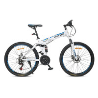 FOREVER 永久 YP-5.0 折叠越野自行车 24速 三刀轮 26寸