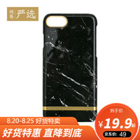 网易严选 大理石手机保护壳 iphone手机壳 黑色 iphone7/8