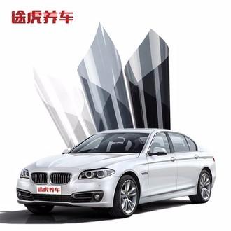 途虎定制 途影2代 卡本镀铝工艺全车贴膜 深浅两色可选 五座轿车