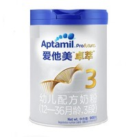 Aptamil 爱他美 卓萃 幼儿配方奶粉 3段12-36月龄 900g 欧洲原装原罐进口奶粉 幼儿奶粉 (3段、12-36个月、801-1000g)