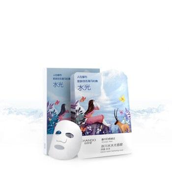 自然堂(CHANDO)水光面膜32片 喜马拉雅润透补水保湿舒缓肌肤提亮肤色面膜贴男女护肤品套装 32片 *2件