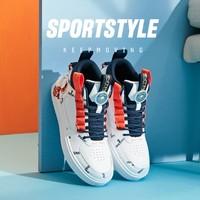 ANTA 安踏×SNOOPY 联名 男女款运动鞋