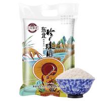 京东PLUS会员:品冠膳食 珍珠米圆粒 5斤