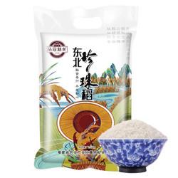 品冠膳食 珍珠米圆粒 5斤