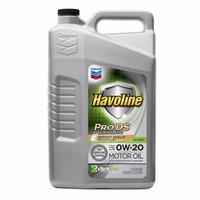 Chevron 雪佛龙 金富力全合成机油 PRODS 0W-20 5QT
