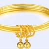 XIZHAO 喜兆 女款三生三世黄金手镯 铃铛随机 15.11克