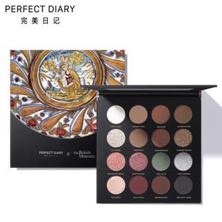 Perfect Diary 完美日记 大英博物馆 幻想家十六色眼影盘 02 圣母玛利亚 *3件