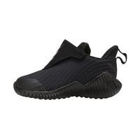 adidas 阿迪达斯 FortaRun 2 AC I 儿童运动鞋 AH2640