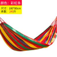 UNIT 尤利特 户外野营绑绳帆布吊床 承重240斤 彩虹色