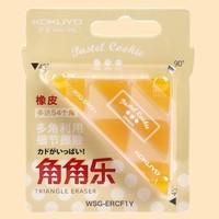 KOKUYO 国誉 WSG-ERF2 角角乐橡皮擦 多色可选