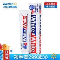 狮王防蛀牙膏 150g  清洁牙齿清新口气保护牙龈