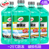 Turtle Wax 龟牌 G-4082 -25℃ 硬壳防冻玻璃水 2L*4瓶