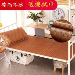 凉席可折叠御藤席学生0.9m